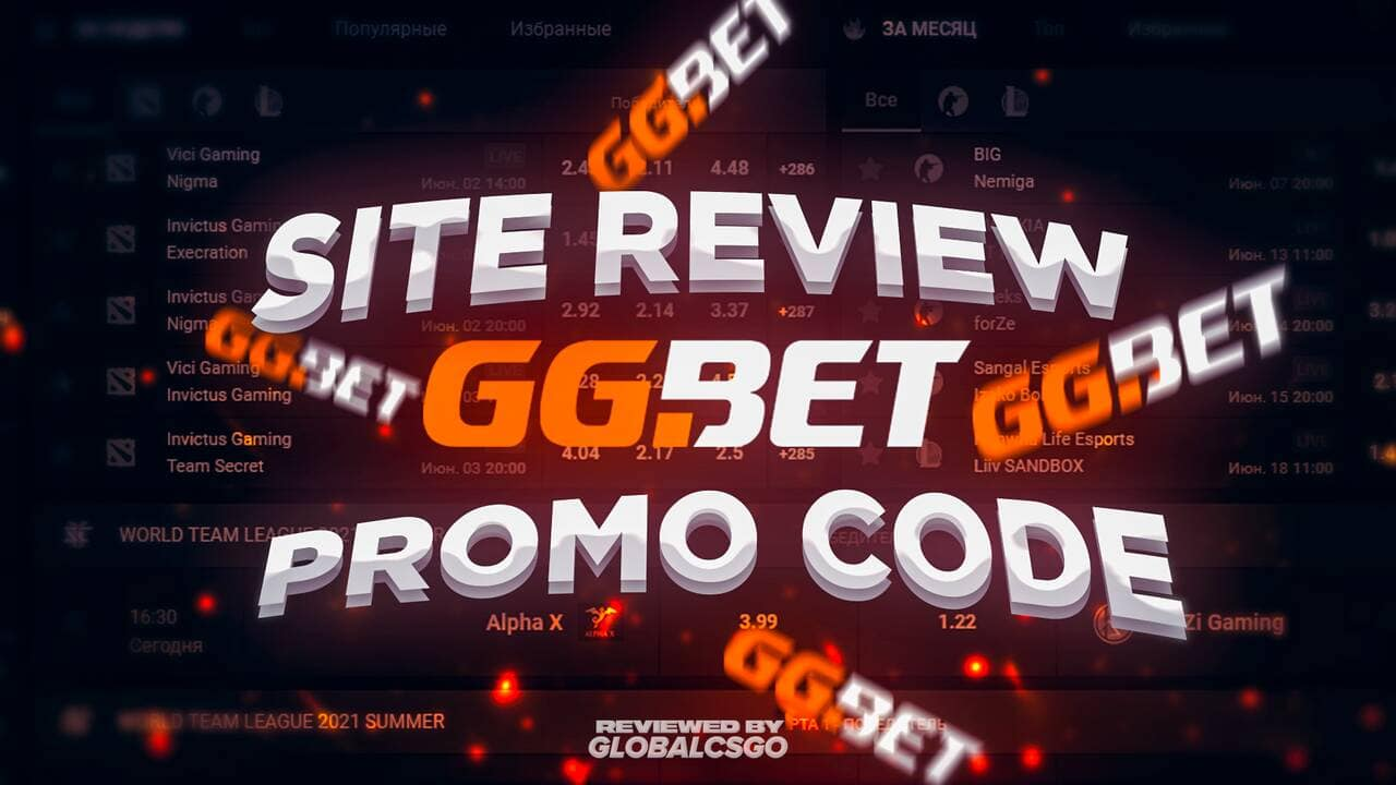 ggbet review